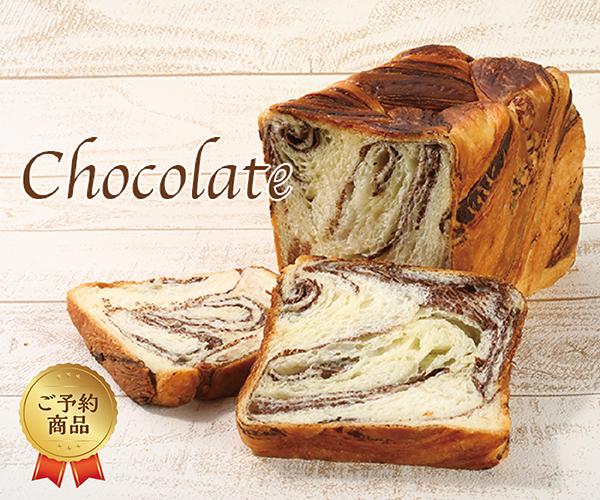 【チョコレート 1.5斤】